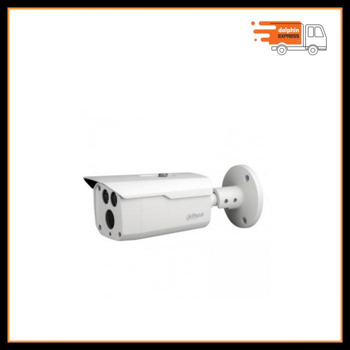 Dahua HAC-HFW1200DP 2MP HDCVI IR Bullet Camera