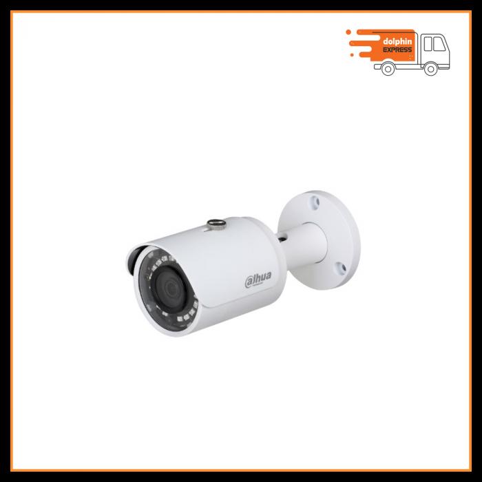 Dahua HAC HFW 1200S 2MP Metal IR-Bullet Water Proof Camera