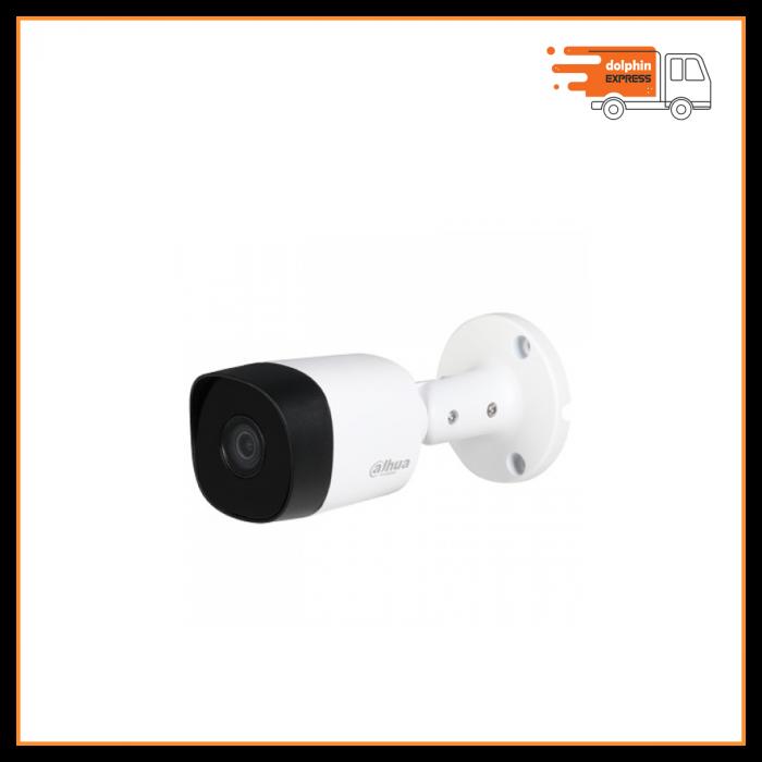 Dahua HAC-B2A21 2MP HDCVI IR Bullet Camera