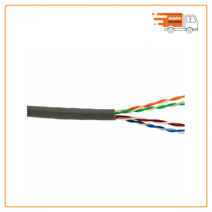D-Link CAT 6 UTP Network Cable