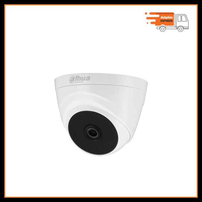 Dahua HAC T1A21P 2MP HDCVI camera
