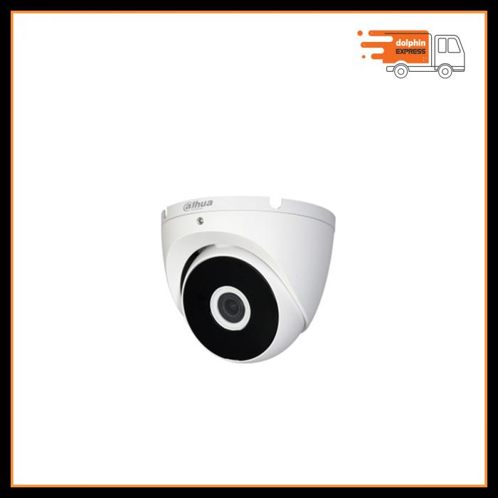 DH-HAC-T2A21 2MP HDCVI IR Eyeball Camera
