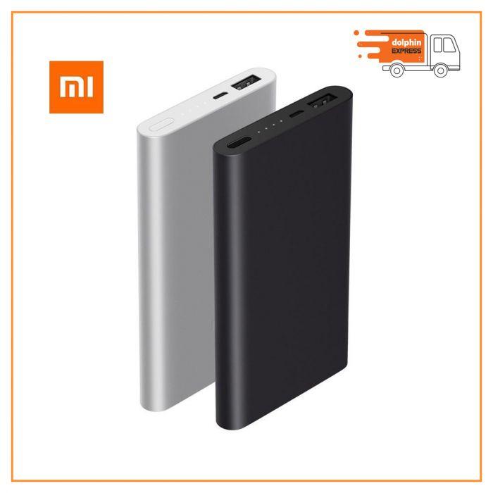 Xiaomi 10000mAh Mi Power Bank 2S