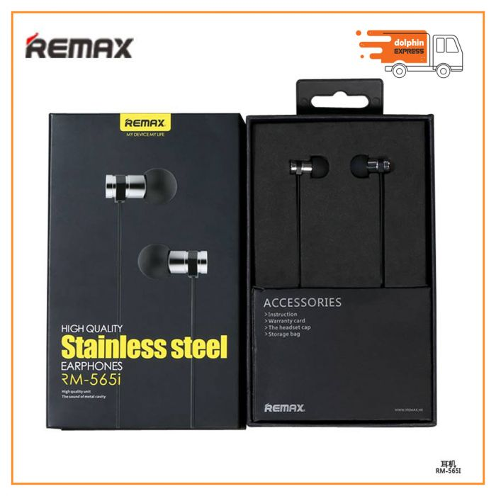 Remax-RM-565i In-Ear Earphone